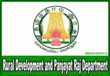 TNRD Nilgiris Recruitment 2018