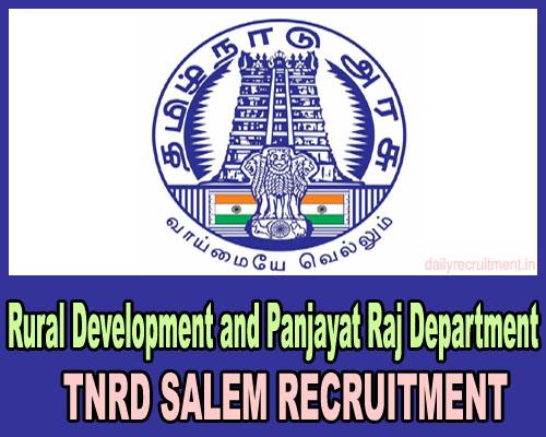 TNRD Salem Recruitment 2020