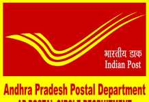 AP Postal Recruitment 2019