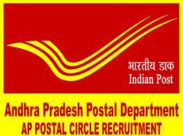 AP Postal Recruitment 2019