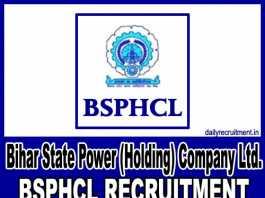 BSPHCL Recruitment 2018