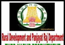 TNRD Karur Recruitment 2018