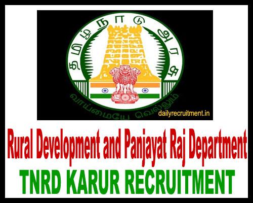 TNRD Karur Recruitment 2020