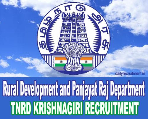 TNRD Krishnagiri Recruitment 2020