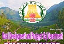TNRD Theni Recruitment 2020