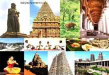 Tamil Nadu Tourism Recruitment 2018