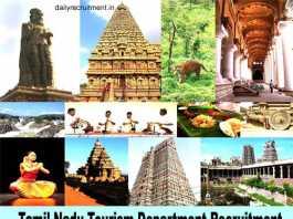 Tamil Nadu Tourism Recruitment 2018