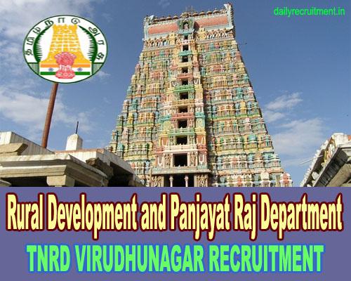TNRD Virudhunagar Recruitment