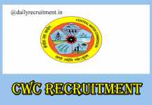 CWC Recruitment 2020