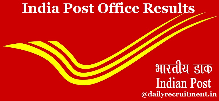 India Post Office Result 2020