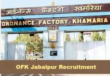 OFK Jabalpur Recruitment