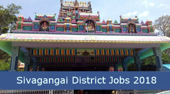 Sivagangai District Jobs 2018, 34 Panchayat Secretary