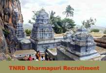 TNRD Dharmapuri Recruitment