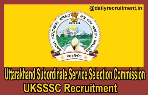 Uttarakhand Patwari Recruitment 2021