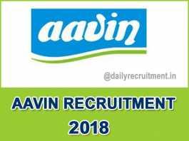 AAVIN Recruitment 2018