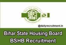 BSHB Recruitment 2018