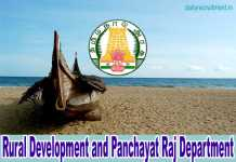 TNRD Cuddalore Recruitment 2020