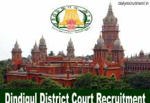 Dindigul District Court Recruitment 2018