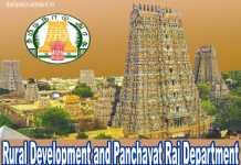 TNRD Madurai Recruitment 2018