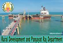 TNRD Nagapattinam Recruitment 2018