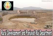 TNRD Namakkal Recruitment 2020