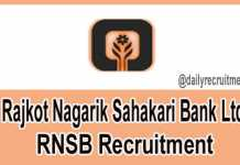 RNSB Recruitment 2018