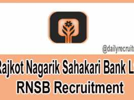 RNSB Recruitment 2019