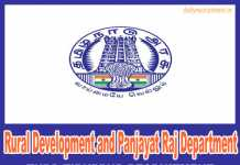 TNRD Tiruppur Recruitment 2020