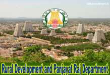 TNRD Tiruvannamalai Recruitment 2020
