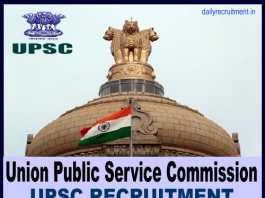 UPSC EPFO Recruitment 2020