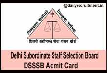 DSSSB Fire Operator Admit Card 2019