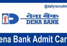 Dena Bank Admit Card 2018