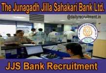 JJS Bank Recruitment 2018