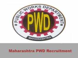 Maharashtra PWD Recruitment