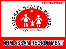 NHM Assam Recruitment 2019