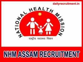 NHM Assam Recruitment 2018