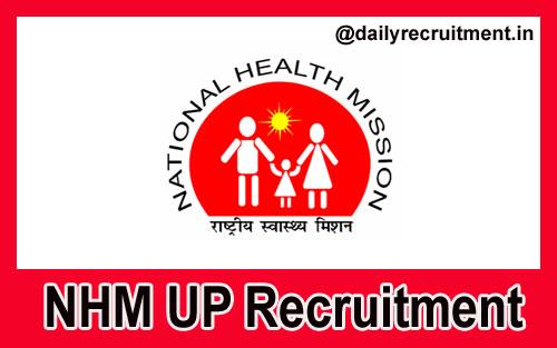 NHM UP Recruitment