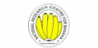NRCB Recruitment 2018
