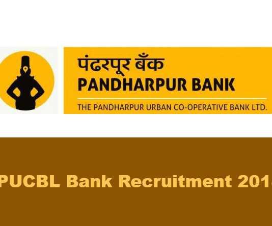 PUCBL Bank Recruitment 2018