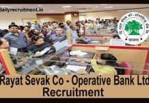 rayat Sevak Bank Recruitment 2018