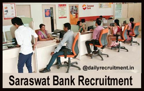 Saraswat Bank Recruitment 2020