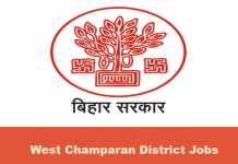 West Champaran District Jobs