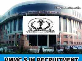 VMMC SJH Recruitment 2018