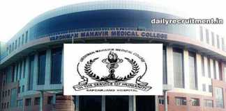 VMMC SJH Recruitment 2019
