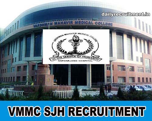 VMMC SJH Recruitment 2020