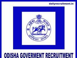 Odisha Government Recruitment 2018