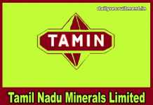 TAMIN Recruitment 2018