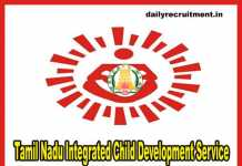 TN ICDS Recruitment 2018