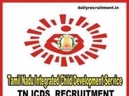 TN ICDS Recruitment 2018