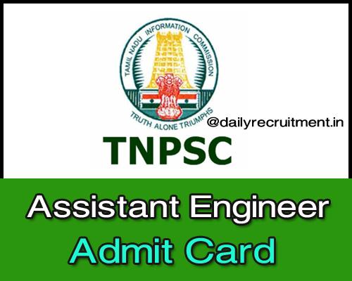 tnpsc-ae-admit-card-2018